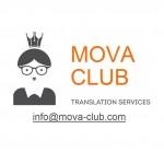 Медицинские переводы в Киеве — как выбрать ответственное бюро переводов?