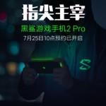 Xiaomi подтвердила наличие SD855+ у Black Shark 2 Pro и пообещала другие плюсы