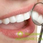 Полный комплекс стоматологических услуг в клинике «ДентАрт»